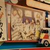 Little Glee Monster の武道館ライブに行ってきた