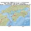 2015年07月04日 00時43分 愛媛県中予でM3.8の地震