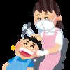 2歳半歯科検診で初めて異常ありに丸がついた(上唇小帯)