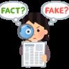 情報汚染〜個人的なニュースの読み方〜