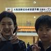 僕の予想通りの…「お泊り」 2019大阪国際招待卓球選手権大会