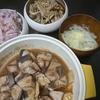 ぶり角煮、きのこミックス、大根サラダ、吸い物
