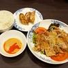 【バーミヤン】人気の定食を食べた感想。平日限定おすすめメニュー!