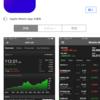 【アプリ】米国株を確認するならbloombergが無料で便利