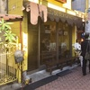 高円寺「新カステラ」