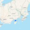 現状報告〜旅行