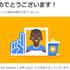 Google AdSenseチャレンジことグーグルアドセンス申請したらすぐに合格しましたという件