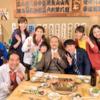 「釣りバカ日誌 新入社員浜崎伝助 伊勢志摩で大漁!初めての出張編」感想