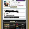 【チュウニズム】イベントめっちゃマス短縮されてルゥー!!