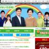 テレビ東京「なないろ日和」で我が家の餃子のレシピを公開