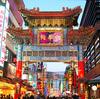 【写真複製・写真修復の専門店】横浜中華街から 画像間違いクイズ!58