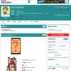 【ニコ生】 ニコ生のコミュニティプロフィールページの色がおかしいからカスタマイズする