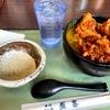 推し麺は「カレーうどん」@木曽川町「盛喜(もりき)」