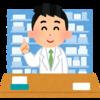 薬剤師さんの就職・転職事情