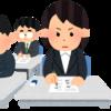 教育法規クイズシリーズ1 学校の管理運営に関する法規(1)