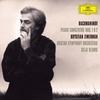 ラフマニノフ:ピアノ協奏曲第1番・第2番 / ツィメルマン, 小澤征爾, ボストン交響楽団 (2003/2016 SHM-CD)