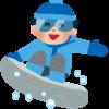新幹線で行くかぐらスキー場!1泊2日のプランを紹介します。