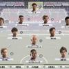Jリーグ 横浜FM vs ヴィッセル神戸 〜はっきりしないヴィッセル神戸。この試合でも出てきた修正点〜
