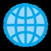 グローバルIPアドレス、プライベートIPアドレスを調べる方法