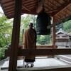 島根の西の禅寺へ☆7日目