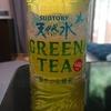 サントリー天然水グリーンティー(GREEN TEA)を飲んでみた!
