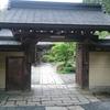 高野山衰退後の再興を果たした祈親上人が開創の宿坊寺院『釈迦文院』