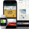 【docomo】iPhone 7/iPhone 7 Plusのおサイフケータイで「iD」が使えます(^O^)/