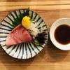 金沢旅行!お寿司・のどぐろ・梅貝・白エビ・金沢おでん・日本酒!