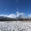 2020/12/17 木曜日 今冬初雪かき