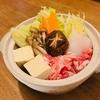 【男の料理】一人鍋でも綺麗に盛り付けて盛り付けの練習をする