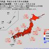 気象庁は異常天候早期警戒情報を発表!沖縄・奄美・九州南部を除く全ての地域で7/14頃から1週間は気温がかなり高く!7/12~17日頃にかけて東日本と西日本では最高気温が35℃以上も!!