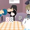 カードゲームを作ろう(14)