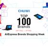 AliexpressでChuwiブランドキャンペーン開催中!人気機器を30%OFFに!未発表Chuwi LapBook Air が当たるキャンペーンも実施中!