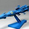 メカコレクション宇宙戦艦ヤマト2199 No.18 デウスーラII世・コアシップ レビュー