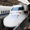 【東海道新幹線から完全引退】ありがとう東海道新幹線700系ラストランに乗ってきました!