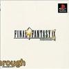 【PS】ファイナルファンタジー IX (9) OP~ED (2000年) 【クリア】【PS Playthrough Final Fantasy IX (9)】
