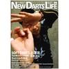 新刊 New Darts Life 84