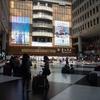 九份・十分日帰り電車旅#2  台北駅で駅弁を買って瑞芳駅へ40分の電車旅