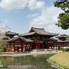 京都3日目 宇治へ
