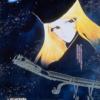 【昭和生まれ集合!】名作「銀河鉄道999」について語りたい!【漫画・アニメ】