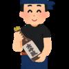 オンライン飲み会にいい 日本酒セット