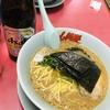 北海道では超有名!一度食べたら忘れられないラーメン「山岡家」編