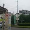 三郷駅 喫煙所