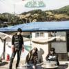 無料のうちに見ようっと。「三食ごはん 漁村編」|韓国バラエティ