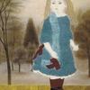 日本画の杜 第五章 「森から」 2016・11