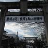 そうだ、京都へ行こう その7