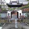 京都の梅 法住寺