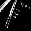 新作ゲーム「テラセネ」進捗会議クマ!!