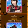 SKE48の「声優リクエストイベント」(3)中間発表!・・・高寺沙菜4位、小畑優奈5位