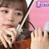乃木坂46生田絵梨花、無謀なバイオリン&ギターW初挑戦 本人もメンバーも視聴者も感涙